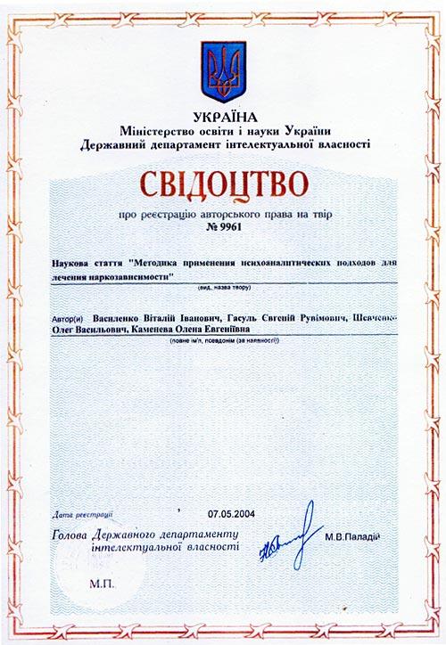 ru_doc_10