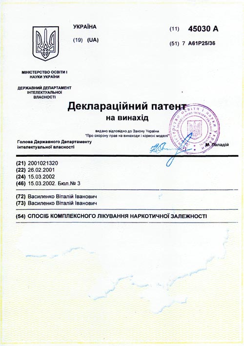 ru_doc_13