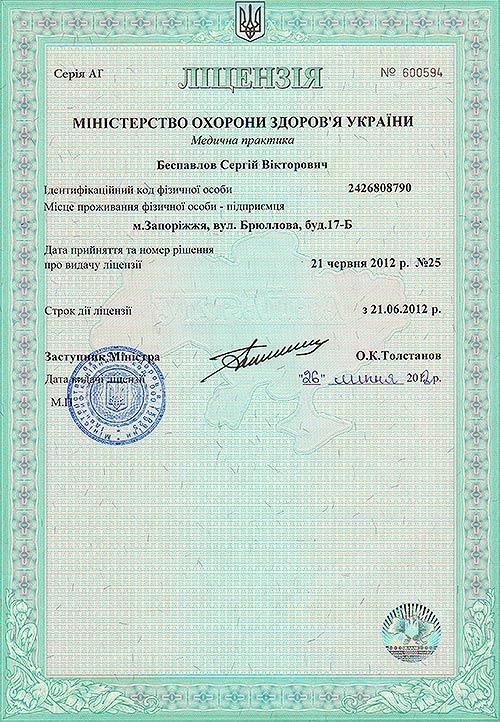 ru_doc_4