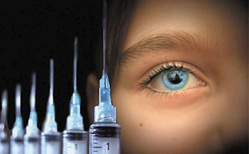 наркотики очима наркомана