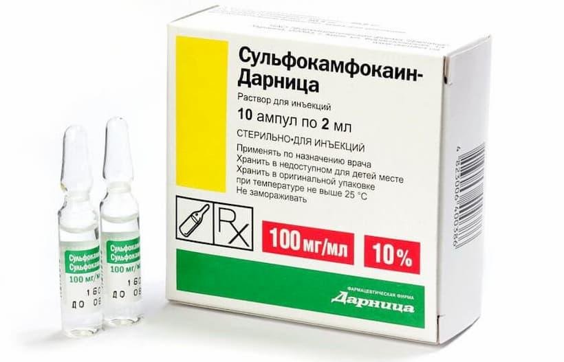 Сульфокамфокаїн