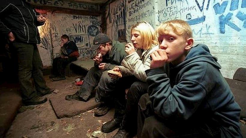 стадії наркоманії