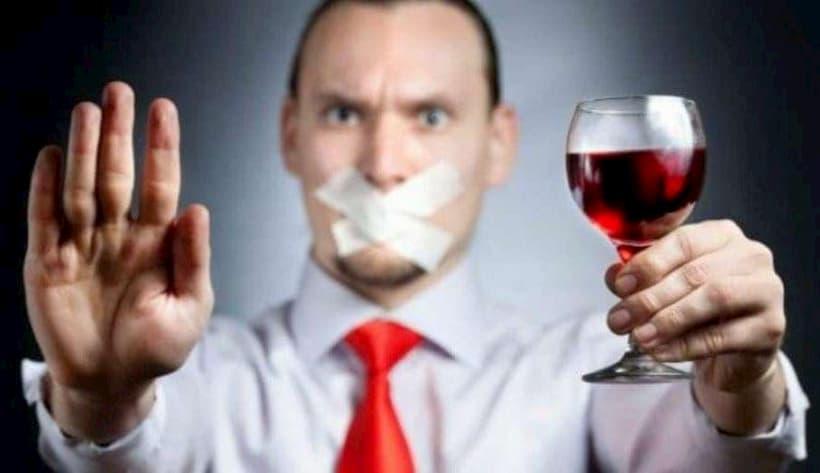 лечение алкоголизма без согласия