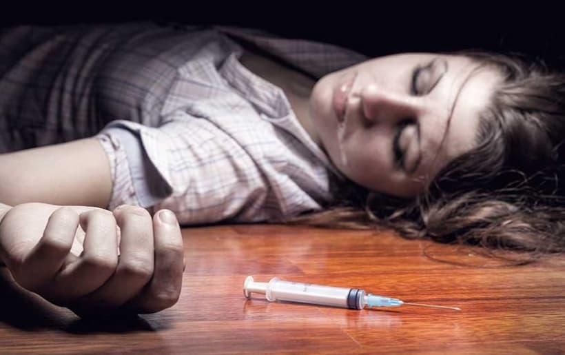 ломка від наркотиків